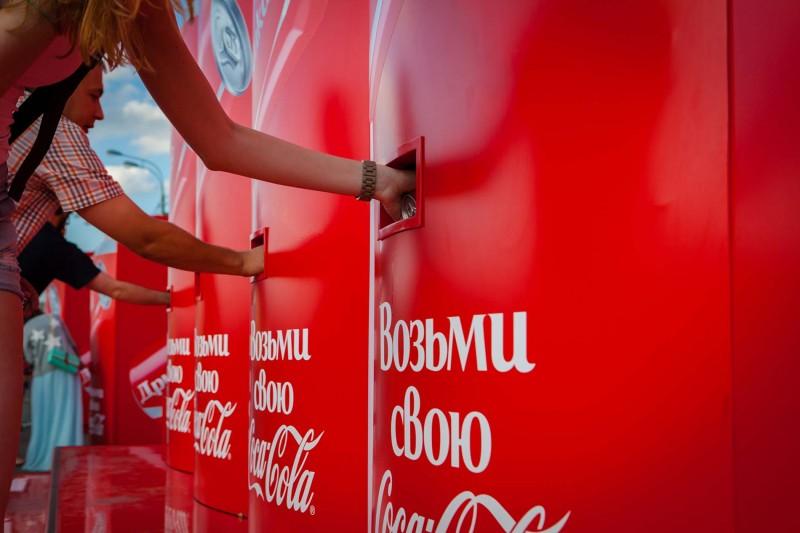 coca-cola_79